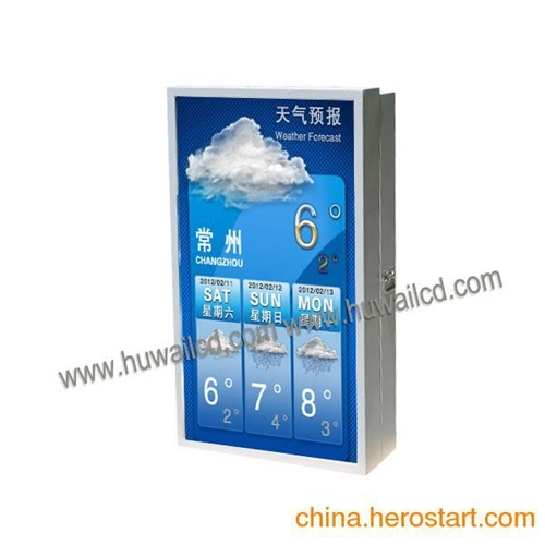 32 Inch Waterproof Lcd Enclosure Out Of Home Media Outdoor Ad Machine