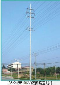 35kv Power Transmission Pole