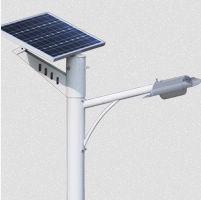 35w Silicon Solar Led Street Light