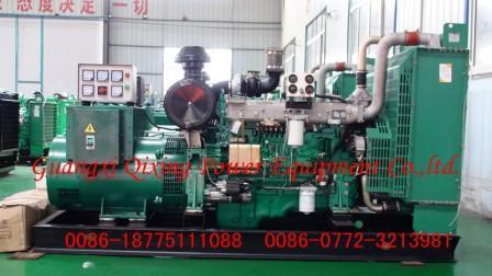 375kva Generator Sets