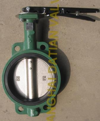 4 Inch Cast Iron Concentric Design Butterfly Valve Shanghai Datian