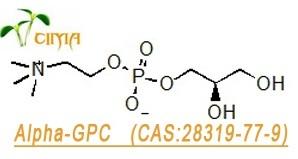 50 Powder Nonhygroscopic Alpha Gpc Choline Alfoscerate 28319 77 9 Manufactu