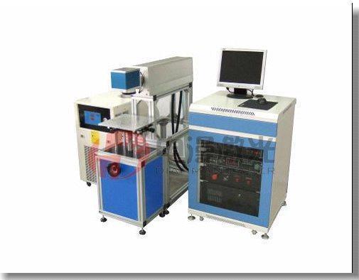 50w Diode Side Pump High Speed Laser Marker Marking Machine