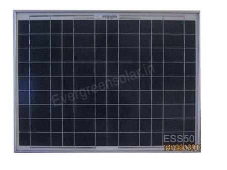 50wp Solar Module Panel