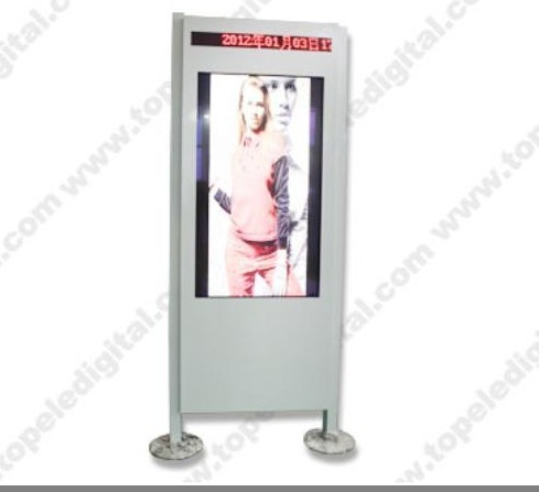 55 Inch Kiosk Stands Outdoor Advertising High Brightness And Ip65 Authentic