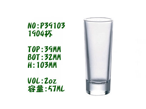 57ml Glass Water Cup