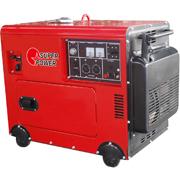 5kw Silence Gasoline Generator