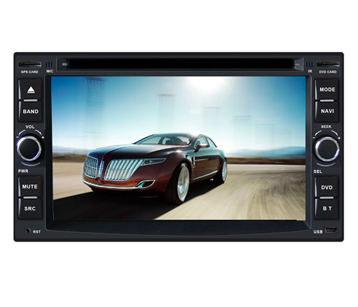 6 2 Inch Universal Car Dvd Gps Wholesale Din Factory China