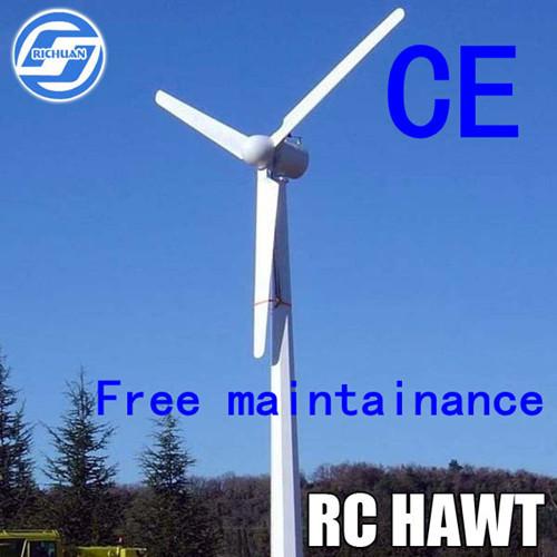 600w 1kw 2kw 3kw 5kw 10kw 20kw Domestic Wind Turbine For Sale