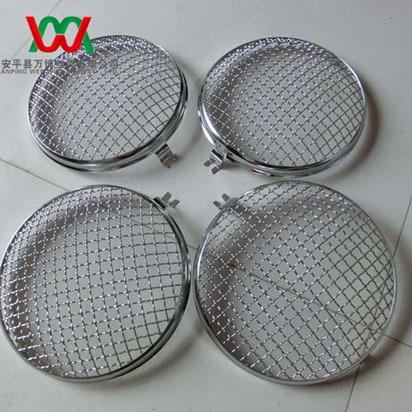 9inch 220mm Diameter Round Headlight Stone Guard Grille For Volkswagen