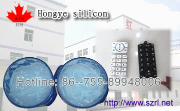 Addition Silicones Sold