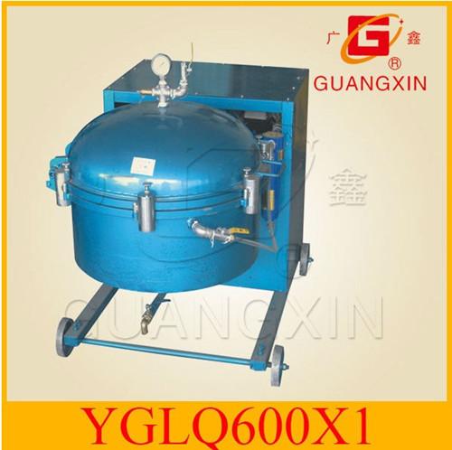 Air Pressure Tank Filter Press Yglq600 1