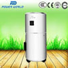 Air Water All In One Heat Pump Heater With Ce Iec Ccc