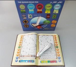 Al Quran Reading Pen Mp3 Player