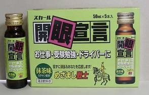 Alert Drink For Working People