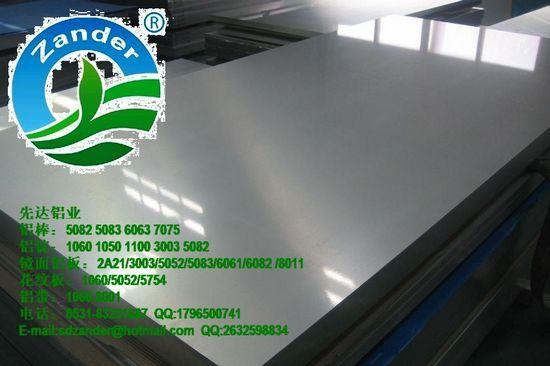 Aluminum Sheet 1050 Of Zander Factory