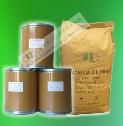 Ammonium Chloride Feed Grade99 5