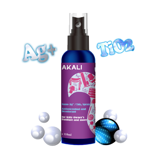 Antimicrobial And Deodorant Cat Care Spray Bactericide Deodorizer