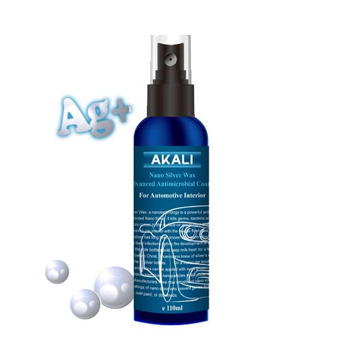 Antimicrobial Polish Wax Spray Automotive