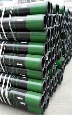 Api Spec 5ct Seamless Steel Tubes E 75 X 95 G 105 S 135 Grade10 20 12crmo 1