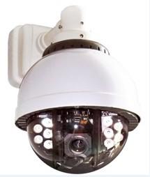 Array Led Ir Cctv Medium Speed Dome Security Camera