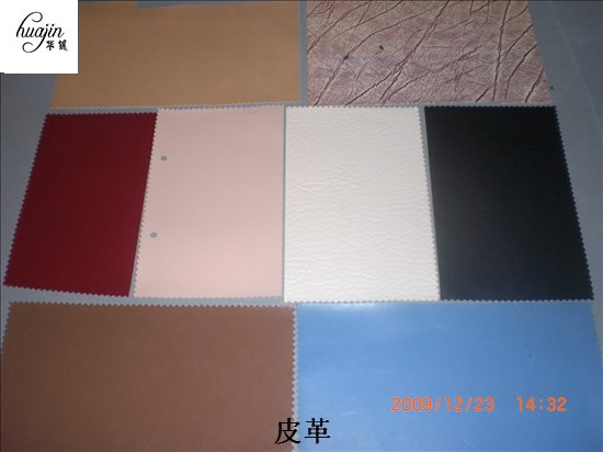 Artificial Leather Composite Material