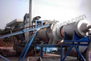 Asphalt Mixing Plant Drum Type 40tph