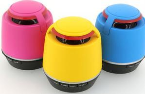 Aurora Style Bluetooth Speaker For Smartphone And Laptop From Yuyuanxin