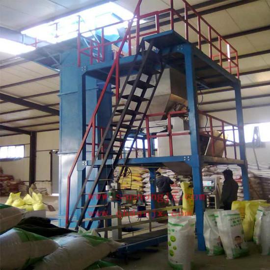 Auto Fertilizer Batching System