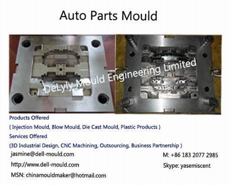 Auto Parts Injection Mould