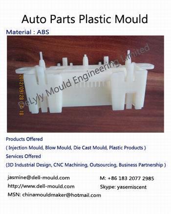 Auto Parts Plastic Mould