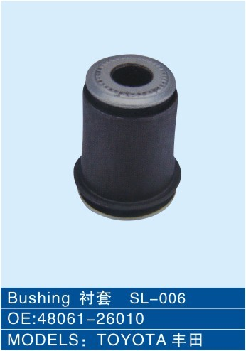 Auto Rubber Suspension Bushing 48061 26010