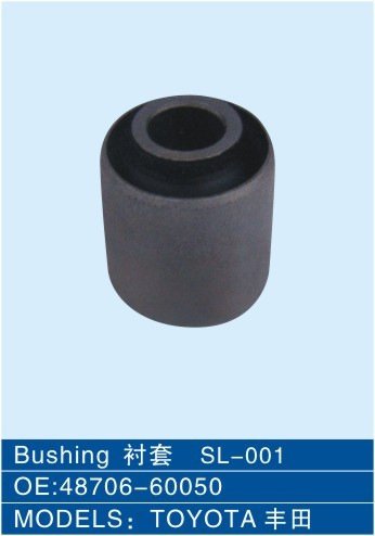 Auto Steel Rubber Bushing