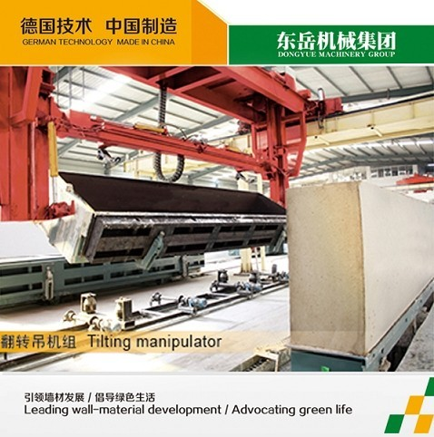Autoclaved Aerated Concrete Block Machine