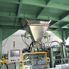 Automatic Weighing And Packing System 3cm