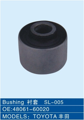Automobile Bushing Rubber