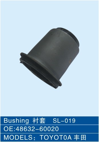 Automobile Rubber Steel Suspension Arm Bushing