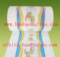 Baby Diaper Films Pp Nonwoven Coated Pe Film