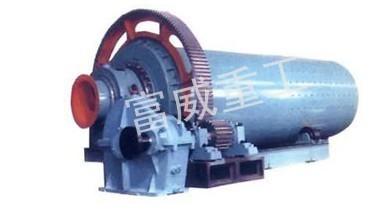 Ball Tube Mill Grinding