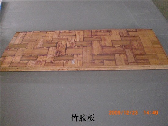 Bamboo Plywood Bus Floor