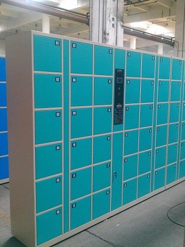 Barcode Electronic Locker