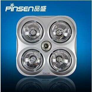 Bathroom Ceiling Heat Lamp Modern Design