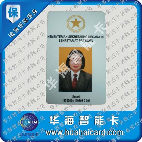 Beautiful Photo Id Cards