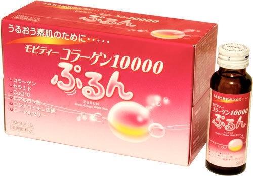 Beauty Drink 10 000 Mg Collagen