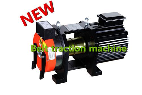 Belt Gearless Elevator Traction Machine