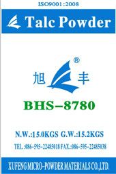 Bhs 8780 Industrial Grade