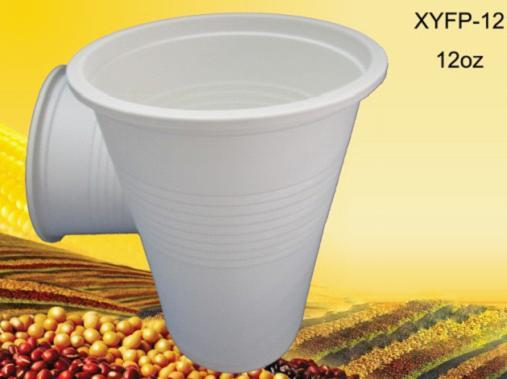 Biodegradable Disposable 12 Oz Coffee Cups