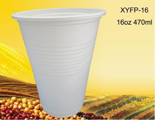 Biodegradable Disposable 16 Oz Coffee Cup