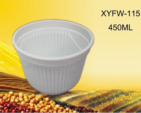 Biodegradable Disposable Green Bowls