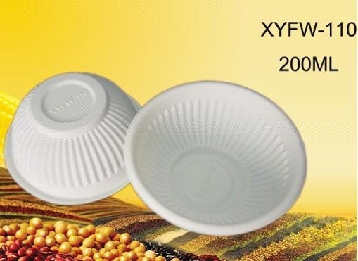 Biodegradable Disposable Soup Bowls
